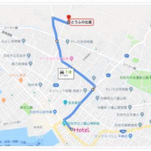 2019.9 沖縄*石垣島旅⑫☆3日目…朝ごはん
