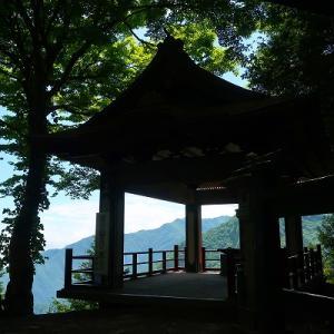 03/10 三峯神社へ