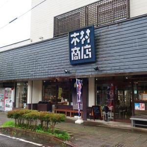 03/34 ソーシャル旅
