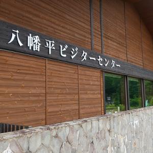 22/34 田沢湖