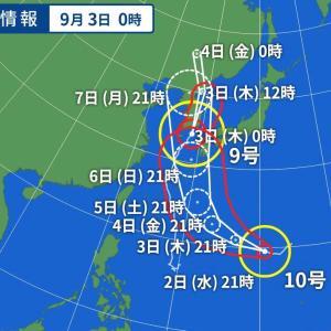 台風よ…それてくれ。