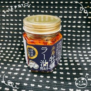 福岡土産 ご飯のお供