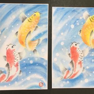 """パステルで日本画""""昇り鯉"""""""