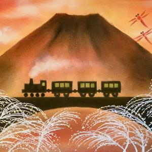 オーダー作品『富士山と汽車』のパステルアート
