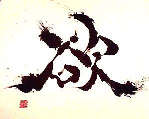 オーダー作品『欲-yoku-のインテリア書』