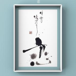 10月インテリア書定期講座は✨恋✨
