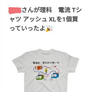 Tシャツも販売中