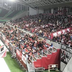 天皇杯 準々決勝 神戸1-0大分さん