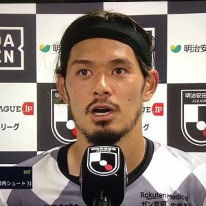 第8節神戸3-2札幌さん 苦しい試合を耐えて勝利!