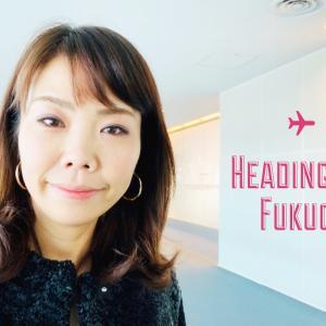 ●今日は福岡でファッションコンサル!年間契約とグループ同行ショッピングともつ鍋✈︎