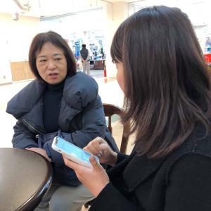 ●【レポ】1/17 山口県宇部市でファッションコンサル行いました!