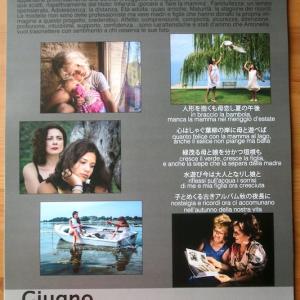 女性写真展と俳句 陶器の町へ、デルータで2月開催