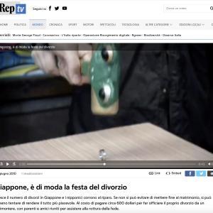 イタリア語学習メルマガ第47号「『日本で離婚まつりがブーム』」?」