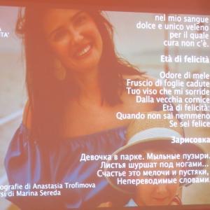 第117号 「学び歌おう接続法、サンレモ音楽祭の歌 去年と今年」