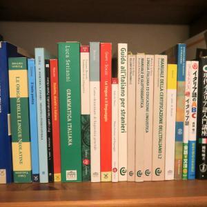 イタリア語学習メルマガ 第8号⑵ 「イタリア語学習におすすめの教材(入門者編)1」
