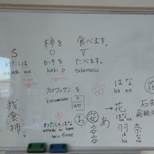 日本語の講座始まりました