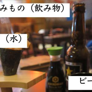 20時間の外国語授業でできること、イタリア少年ゼロからの日本語学習を例に