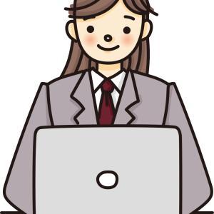再びオンライン授業!
