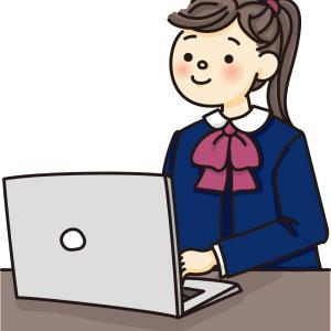 コロナ禍でのオンライン授業一旦終了