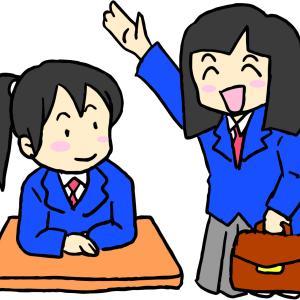 大相撲と学校