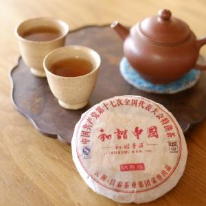 和諧中国 特供茶