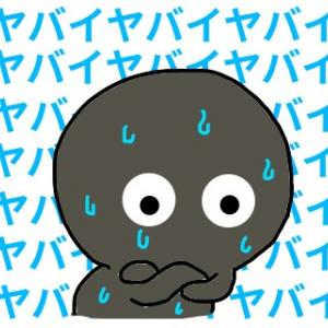 アトリエ☆カリストのLINEスタンプ あるて知ってた?