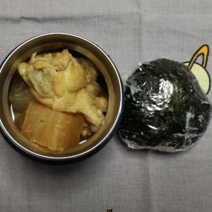 1/17(金)玄米おにぎりと鶏の手羽元の酢醤油煮弁当