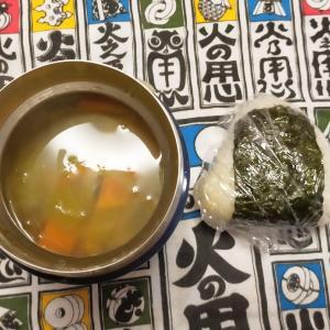 1/21(火)梅干しおにぎりとコンソメ野菜スープ弁当と昨日の晩ごはん