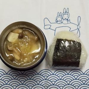 1/22(水)おにぎりと味噌汁弁当と昨日の晩ごはん