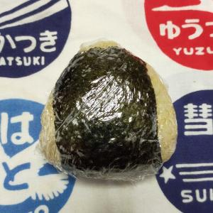 1/24(金)焼き鯖ほぐしの玄米おにぎり弁当と昨日の晩ごはん