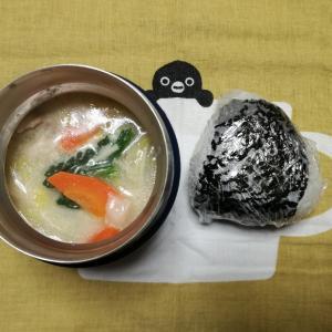 1/28(火)白菜シチューとおにぎり弁当と昨日の晩ごはん