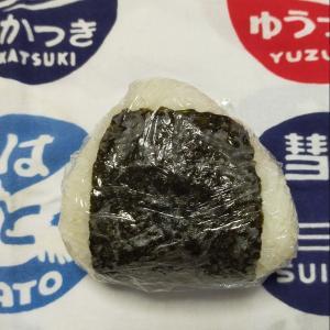 1/29(水)おにぎり弁当とクロックムッシュ風トーストの朝ごはん