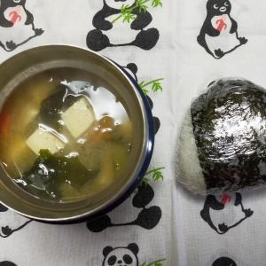 2/12(水)おにぎりと味噌汁弁当と雪遊び