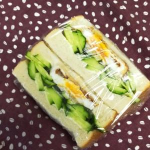 2/21(金)ハムエッグときゅうりのサンドイッチ弁当
