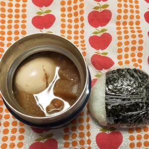 3/3(火)手羽元と大根のすっぱい煮とおにぎり弁当