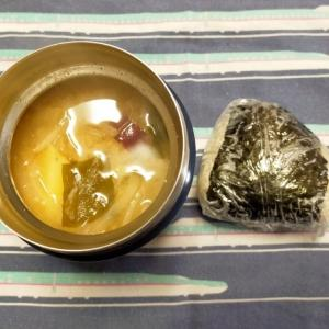 3/10(火)みそ汁とおにぎり弁当。