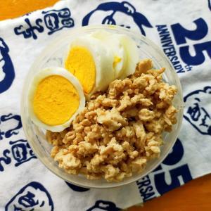 【月曜断食・一週目】6/2(火)温野菜と鶏そぼろのサラダ弁当。
