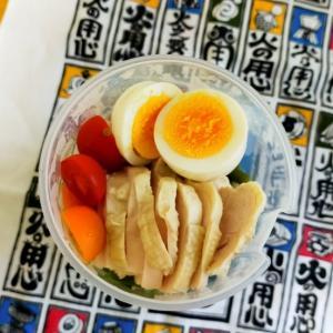 【月曜断食・2週目】6/12(金)蒸し鶏と野菜いっぱいサラダ弁当