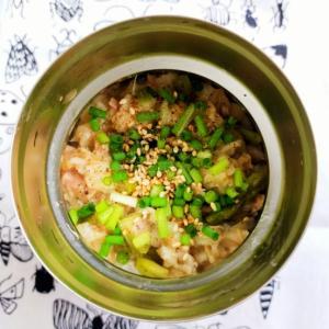 9/25(金)豆乳とツナとアスパラガスのオートミール粥弁当