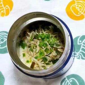 9/28(月)しらす山椒と豆乳オートミールおかゆ弁当