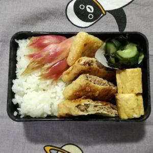 9/5(木) きつね餃子弁当