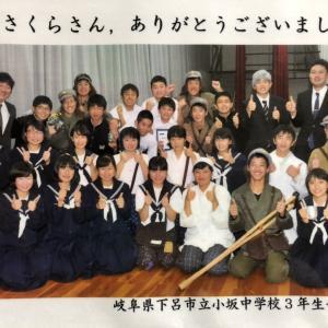 平和学習として「不言色の蛍」(いわぬいろのほたる)台本提供、岐阜県小坂中学生が演じてくれた感想