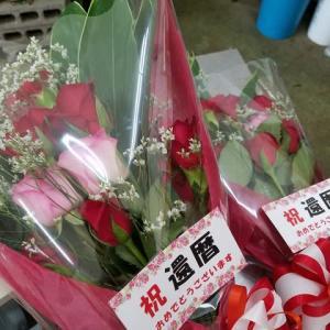 8月29日 明日の誕生花・ゆかりの花 花言葉は?(*^O^*)☆