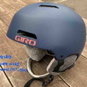 中古!!GIROヘルメット