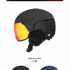 高額ヘルメット