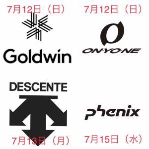 20/21 スキーウェア予約締切間近!!