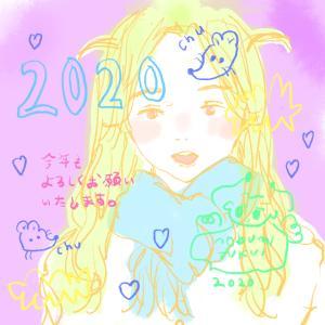 日記46 2020