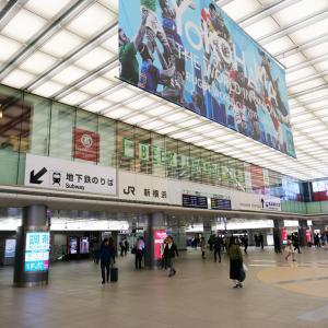 相模鉄道(西谷)_2019年10月