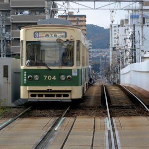 広島電鉄(江波線・横川線)_2019年12月