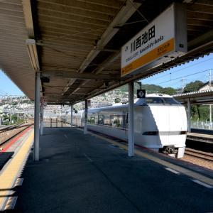久しぶりのお出かけ・関西近郊(三田)_2020年9月
